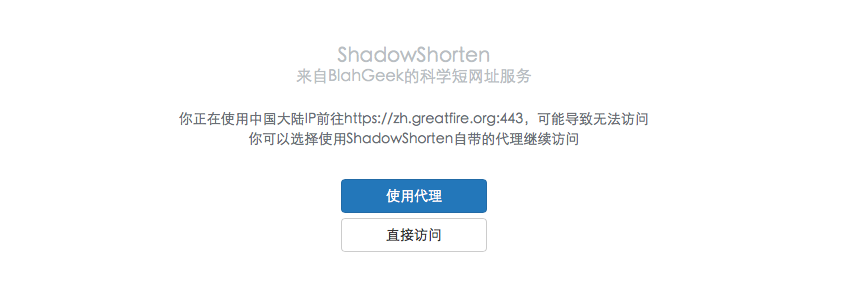ShadowShorten demo